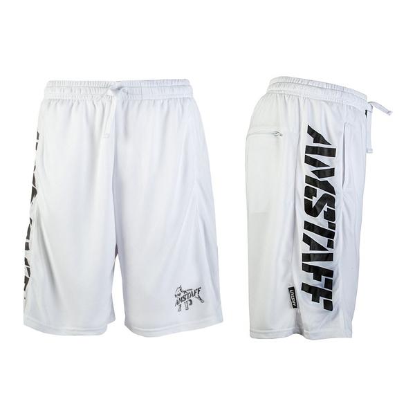 Paser Mesh Short White - 2XL