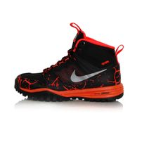 Nike Dual Fusion Hills Mid Lava GS Black Metallic Silver 807621-008